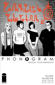 001 Phonogram Rue Britannia
